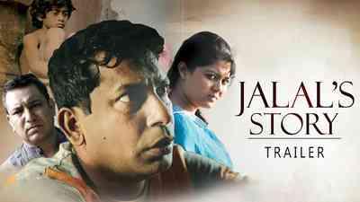 Jalal's Story - Trailer