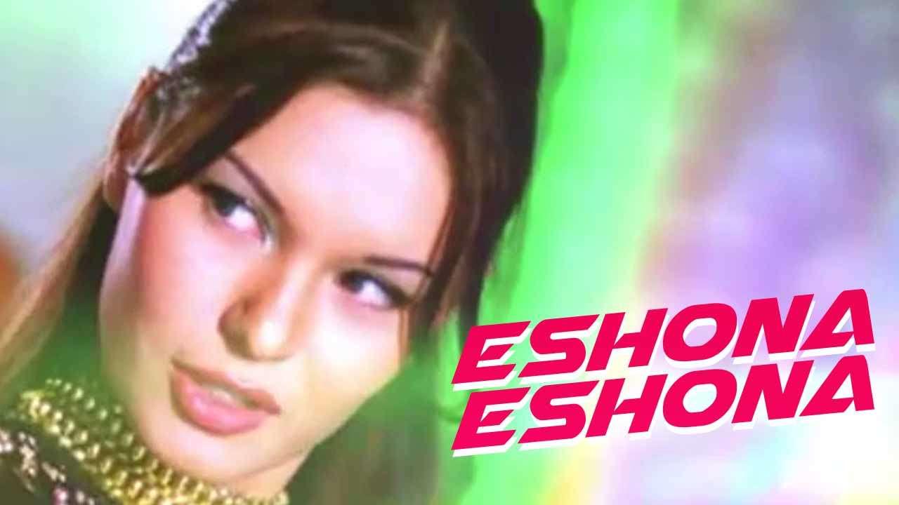 Eshona Eshona