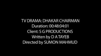 Dhakar Chairman