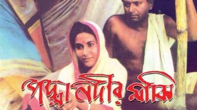 Padma Nodir Majhi
