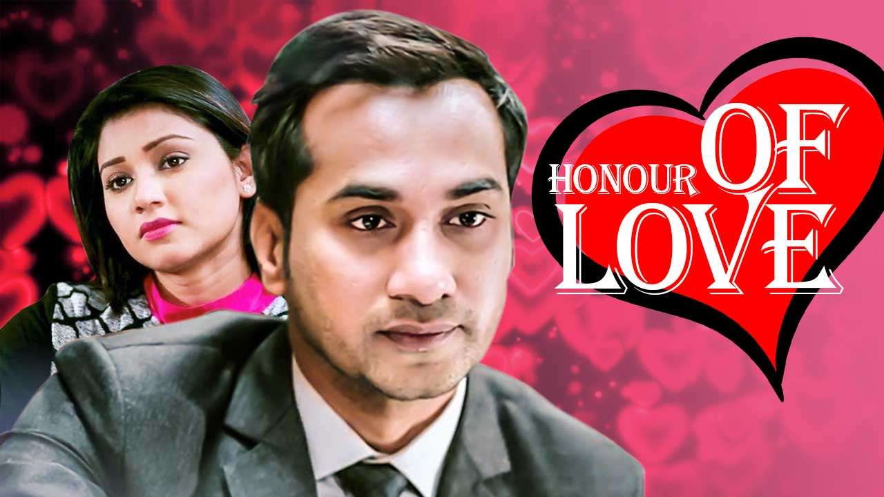 Honour of Love
