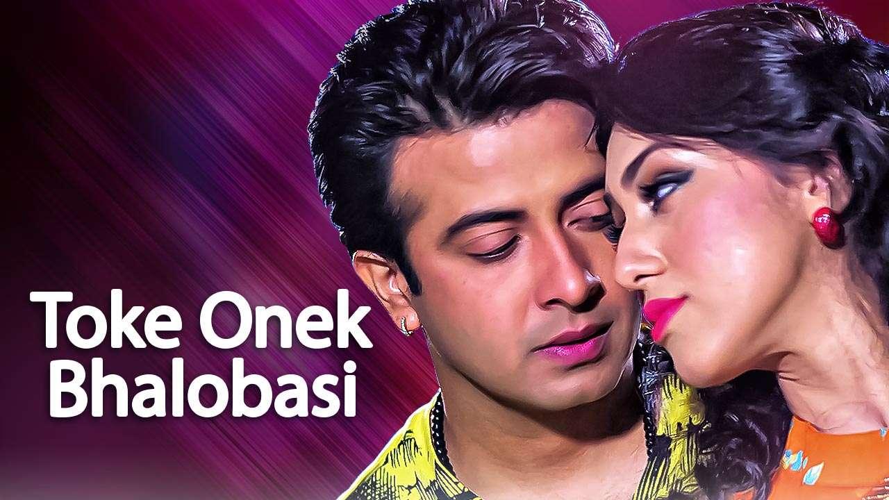Toke Onek Bhalobashi