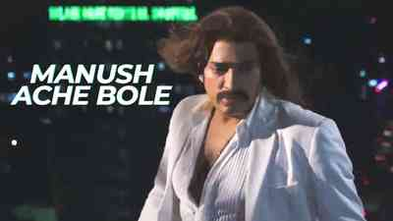 Manush Ache Bole
