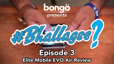Bhallagse Episode 3 - Elite EVO Air
