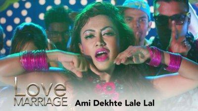 Ami Dekhte Lale Lal