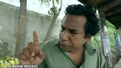 Mosharraf Karim and Faruk Steal Bananas - Money Bag