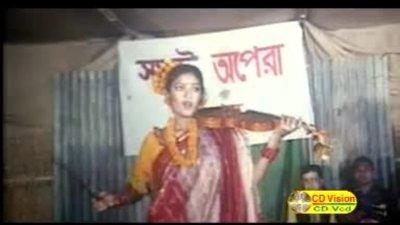 Shono Shono Deshbashi