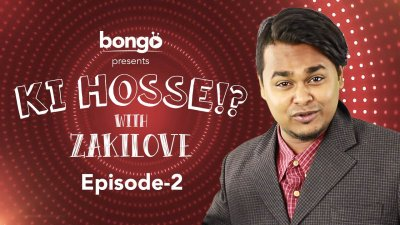 Ki Hosse Episode 02