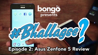 Bhallagse Episode 2 - Phone
