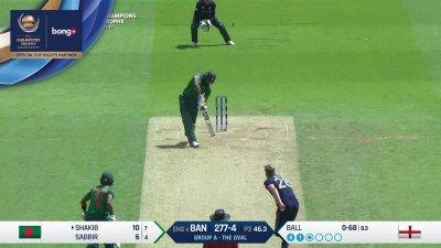 Shakib Wicket - BD vs ENG - CT17 - Match 1