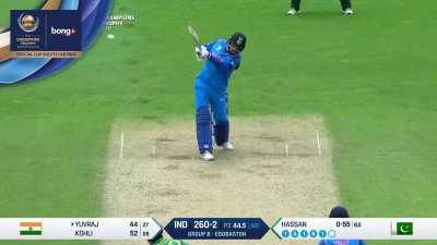 Yuvraj 7th four - SunChips In-match - IND vs PAK - CT17 - Match 4