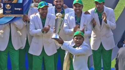 Pakistan Trophy Lift - Oscar Specials - IND vs PAK - CT17 - Final