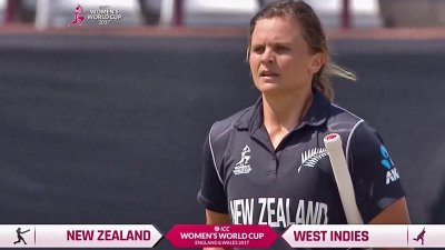 Match Highlights - Ispahani Highlights - NZ vs WI - WWC17 - Match 16