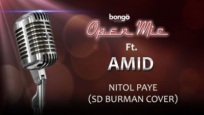 Amid - Nitol Paye (SD Burman Cover)