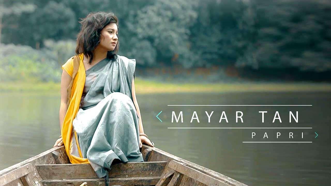 Mayar Tan