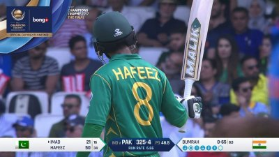 Hafeez Fifty Moment - SunChips In-match - IND vs PAK - CT17 - Final