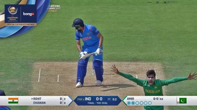 Rohit Wicket - IND vs PAK - CT17 - Final