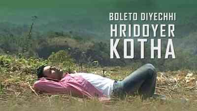 Boleto Diyechhi Hridoyer Kotha