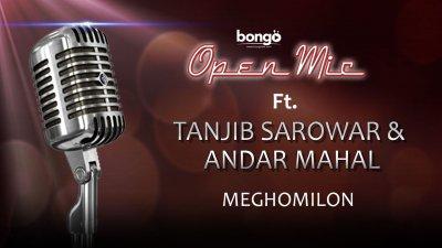 Tanjib Sarowar & Andar Mahal - Meghomilon