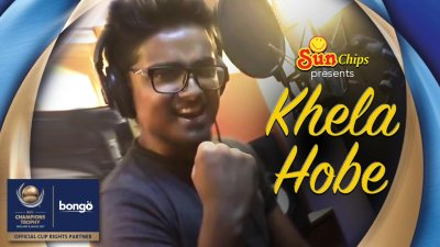 Khela Hobe (Official Video)