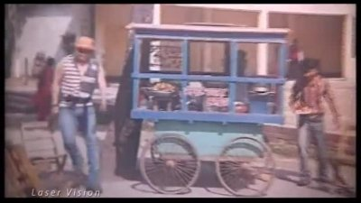 Ami Ek Chengra Chokra