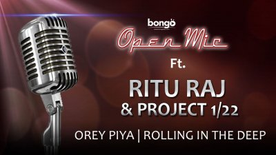 Ritu Raj & Project 122 - Orey Piya - Rolling in the Deep