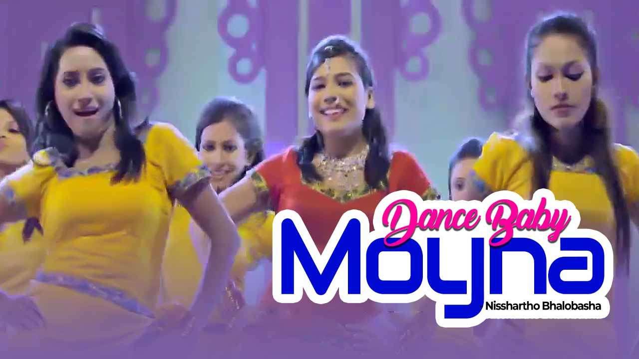 Dance Baby Moyna