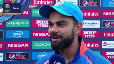 Kohli Flash Interview - Oscar Specials - IND vs PAK - CT17 - Final