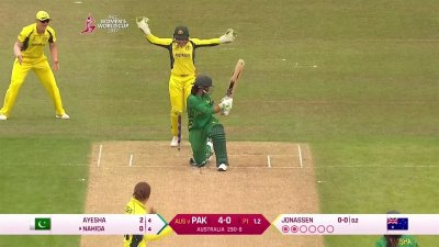Match Highlights - Ispahani Highlights - PAK vs AUS - WWC17 - Match 15 (5min Ver.)
