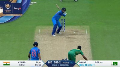 Yuvraj 4th four - SunChips In-match - IND vs PAK - CT17 - Match 4