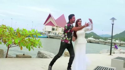Selfie (Raja Babu Movie Song - 2015)