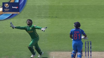 Jadhav Wicket - IND vs PAK - CT17 - Final