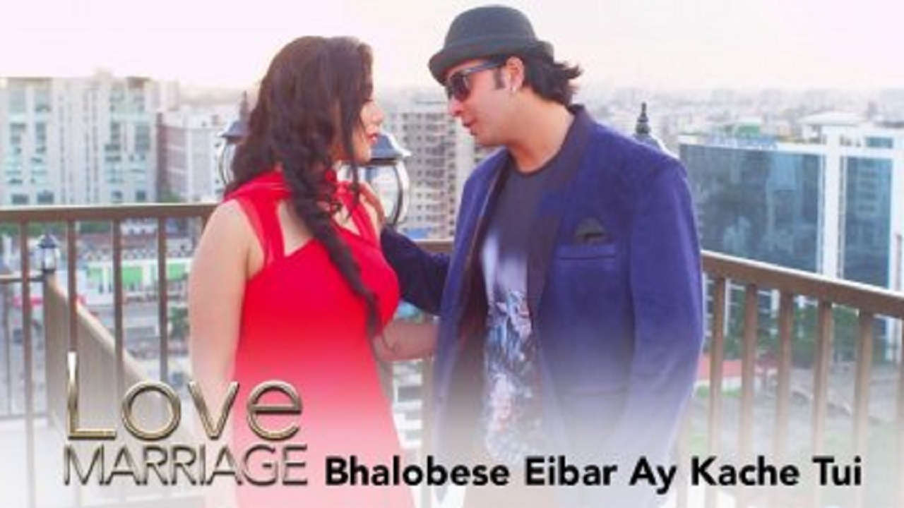 Bhalobeshe Eibar Ay Kache Tui