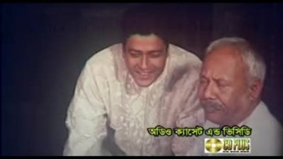 Dadago Tor Haat Dhoriya