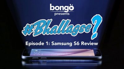 Bhallagse Episode 1 - Samsung S6 Review