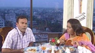 Badol Diner Prothom Kodom Phool