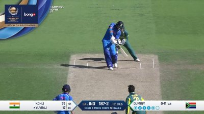 Yuvraj 1st Six - SunChips In-match - IND vs SA - CT17 - Match 11