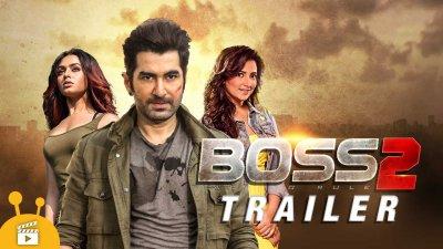 Boss 2 - Trailer