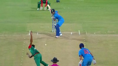 Kohli Dropped by Al-Amin - IND vs BAN