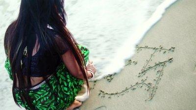 Bhola To Jay Na Tare - Teaser - 2