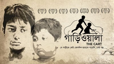 Gariwala - Trailer