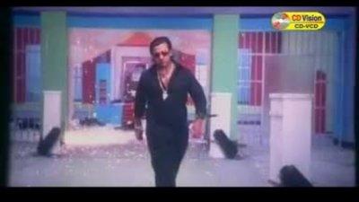 Dhakar King Dhakar King