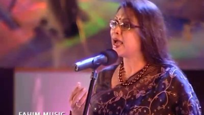 Meril Prothom Alo Puroshkar-2007