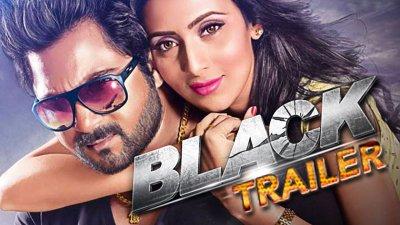 Black - Trailer