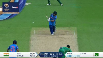 Dhawan 4th four - SunChips In-match - IND vs PAK - CT17 - Match 4