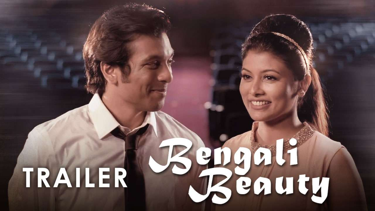 Bengali Beauty - Trailer
