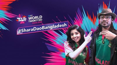 Shara Dao Bangladesh (Official Video)