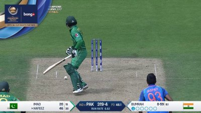 Hafeez Hit Stumps But Bails Dont Fall - SunChips In-match - IND vs PAK - CT17 - Final