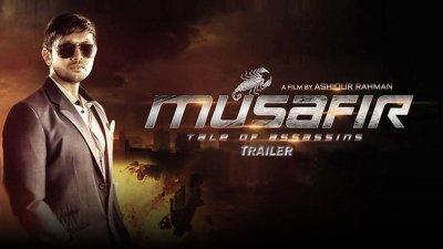 Musafir - Trailer.