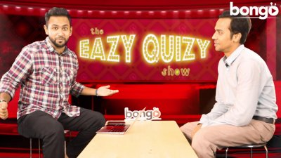 The Eazy Quizy Show Episode 08